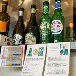 イタリアンビール販売中